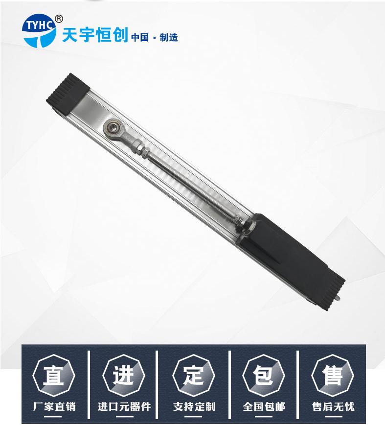 KTF-50mm-5000mm 200mm滑块式直线位移传感器 注塑机滑块电子尺