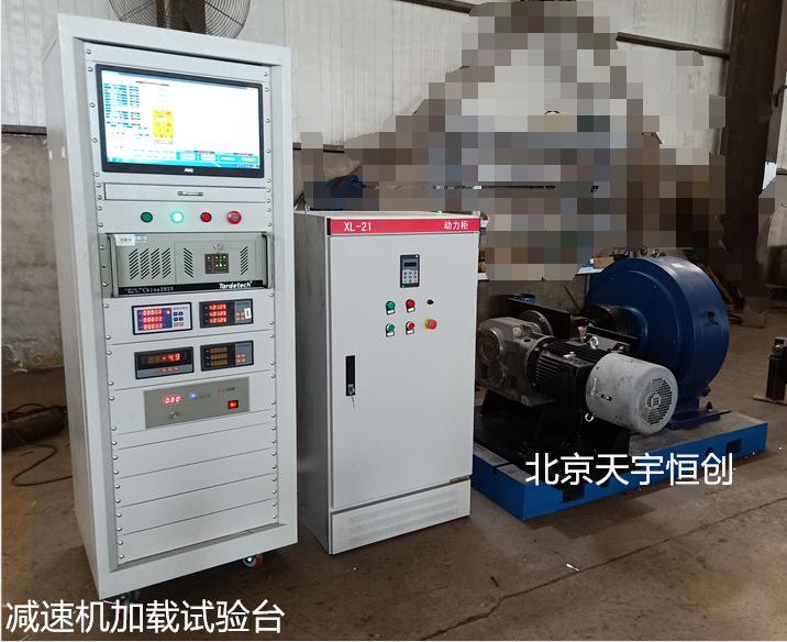 电机加载试验台 减速机加载试验台