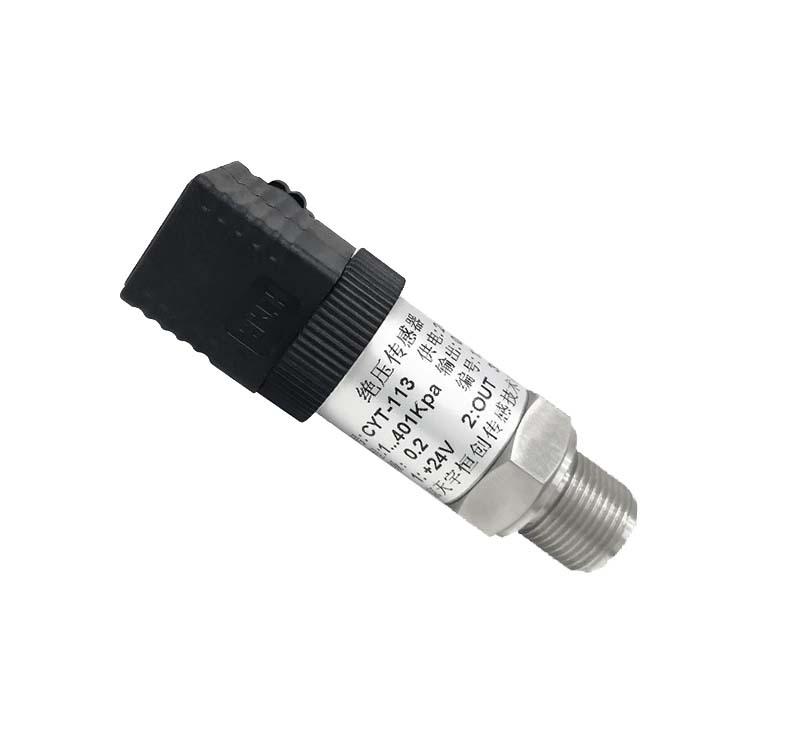 CYT-113绝压传感器