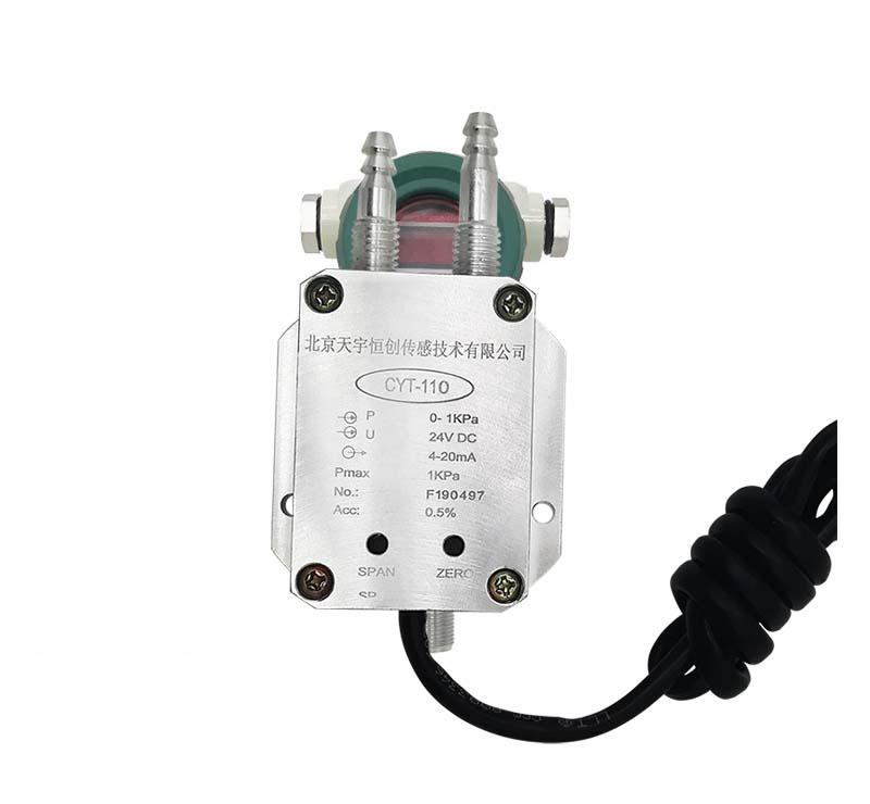 CYT-110风压传感器