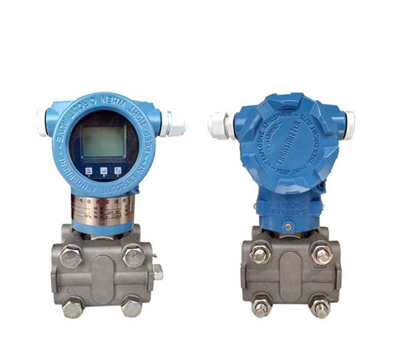 3051DP压力差压变送器|3051 智能差压变送器